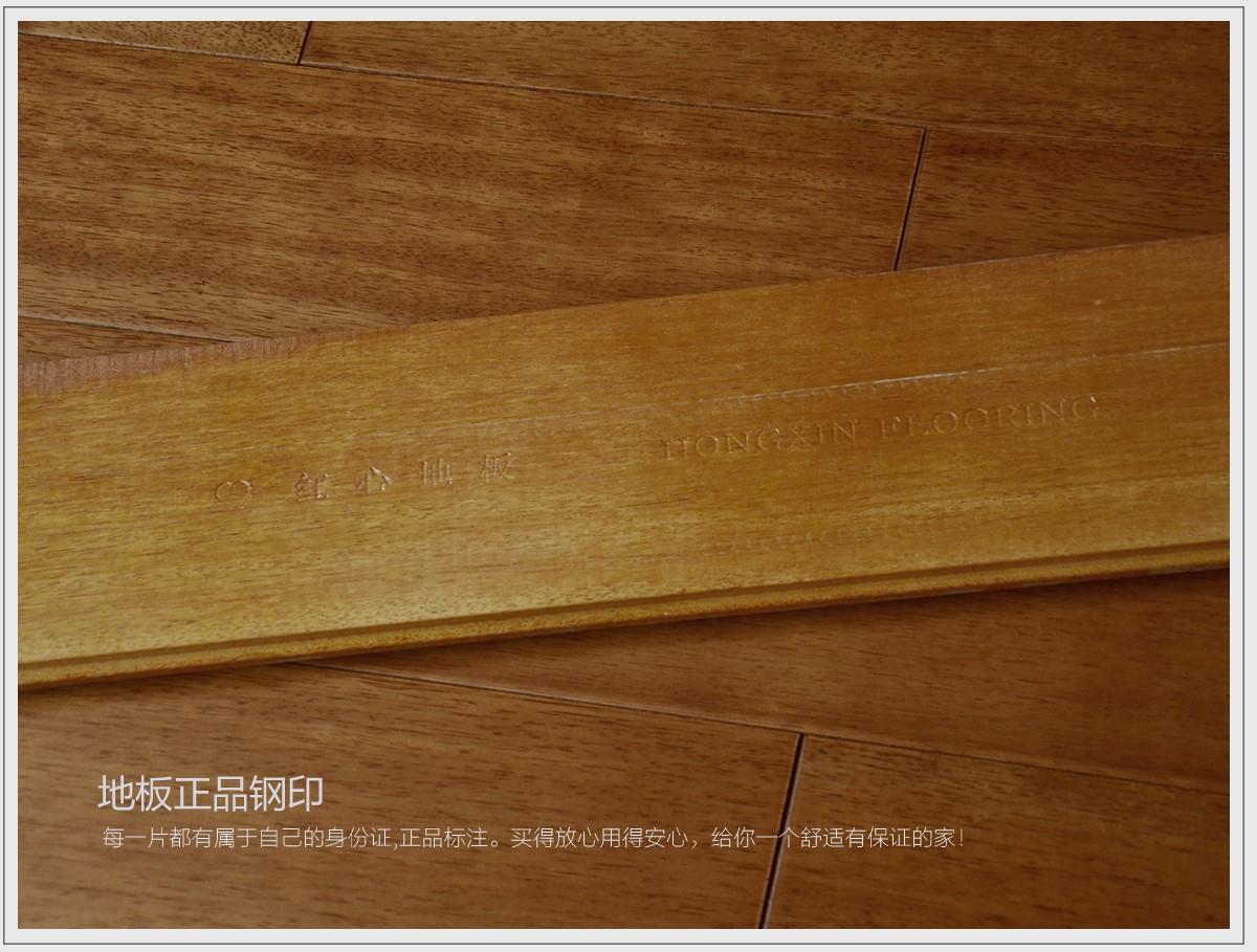 SPLY202(柚木色)_11.jpg