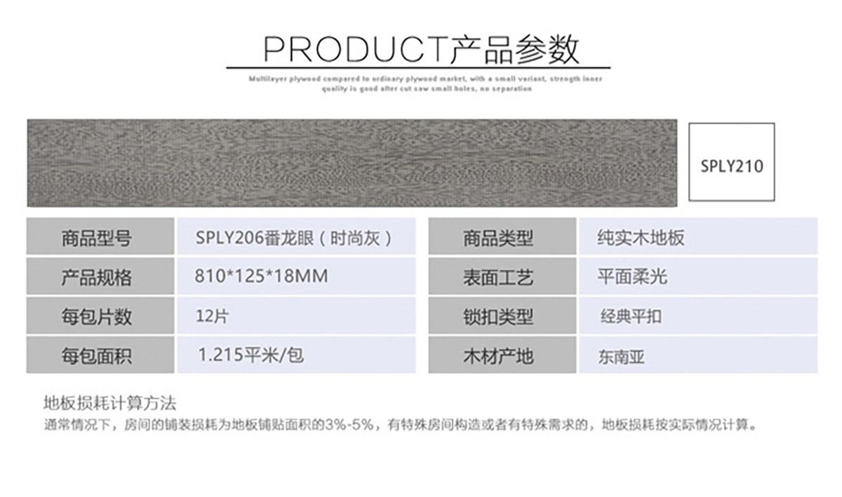 SPLY206时尚灰)_06.jpg